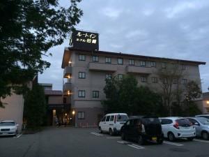 柏崎 ホテル おすすめ