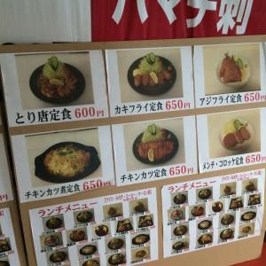 武蔵小金井 ランチ 安い