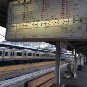 五井 内房線