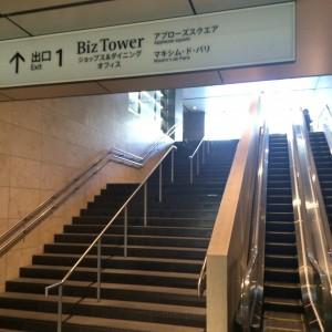 赤坂駅 1番出口