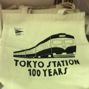 東京駅百周年鉄道グッズ