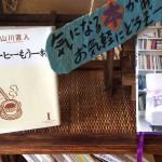 【東武線高坂駅】駅前のゆき届いた手作りカフェ(食事・ランチ・グルメ・観光のおすすめ)