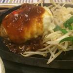 大宮駅 ランチ(洋食)なら安い人気店「うどん屋さんのハンバーグ」がおすすめ
