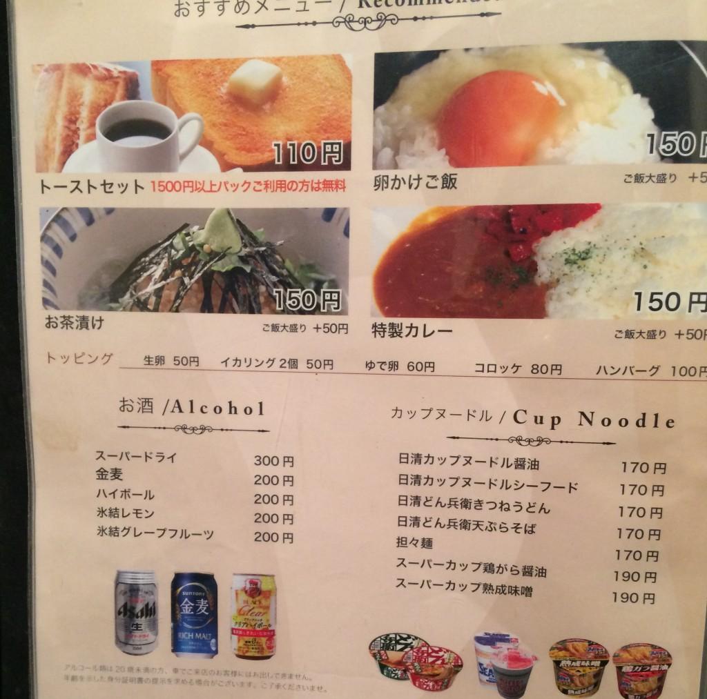 上野 カスタマカフェ