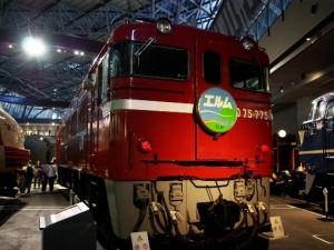 train-ED75-775-s