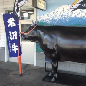 米沢駅 米沢牛