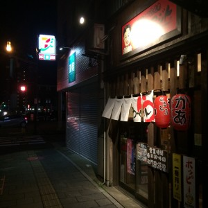 ぬまのアジト 高田駅