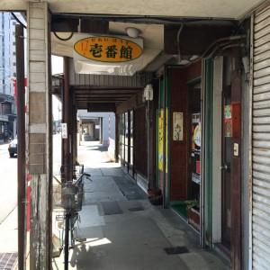 カレー壱番館 高田駅