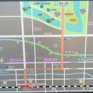 高田駅 高田城 地図