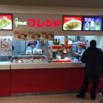 【宝庫】長岡駅ランチランキング~洋風カツ丼、レーメン、イタリアン~