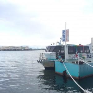 清水港 水上バス