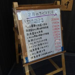清水駅 ランチ