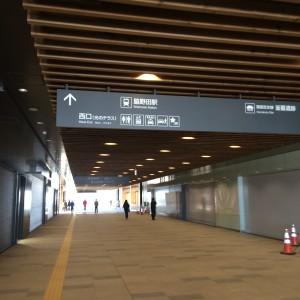 上越妙高駅 自由通路