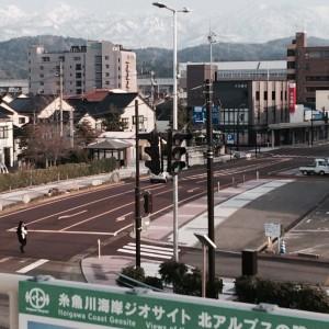 糸魚川駅 大町展望台