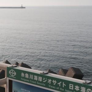 糸魚川駅周辺 日本海