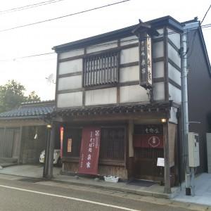 糸魚川駅 そば ランチ