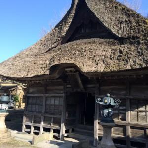 白山神社 糸魚川ジオサイト