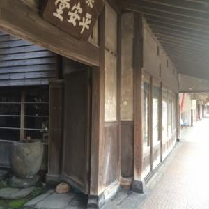 糸魚川駅 雁木 観光地