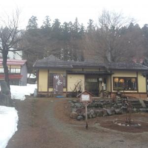 飯山駅 カフェ 喫茶 風の蔵