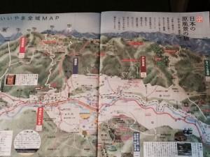 飯山 観光 地図