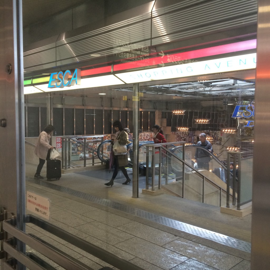 名古屋駅 エスカ