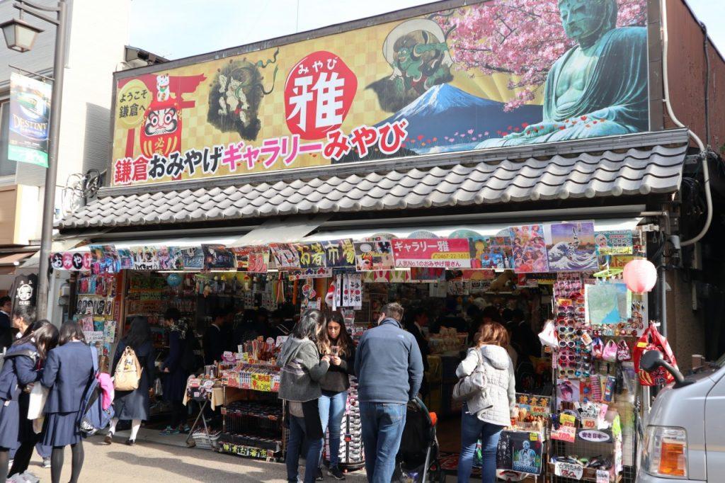 【kamakura lumpy】鎌倉小町通りにあるプードル愛があふれたペット用品店   つつじろぐ