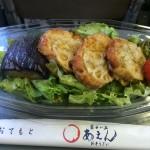 東京駅構内 ヘルシーな駅弁とサラダ~低炭水化物・低糖質ダイエットにおすすめ~