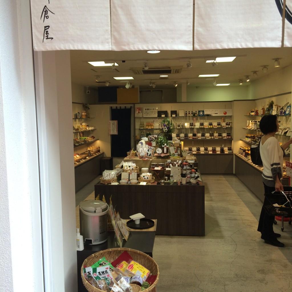 鎌倉屋 香辛料