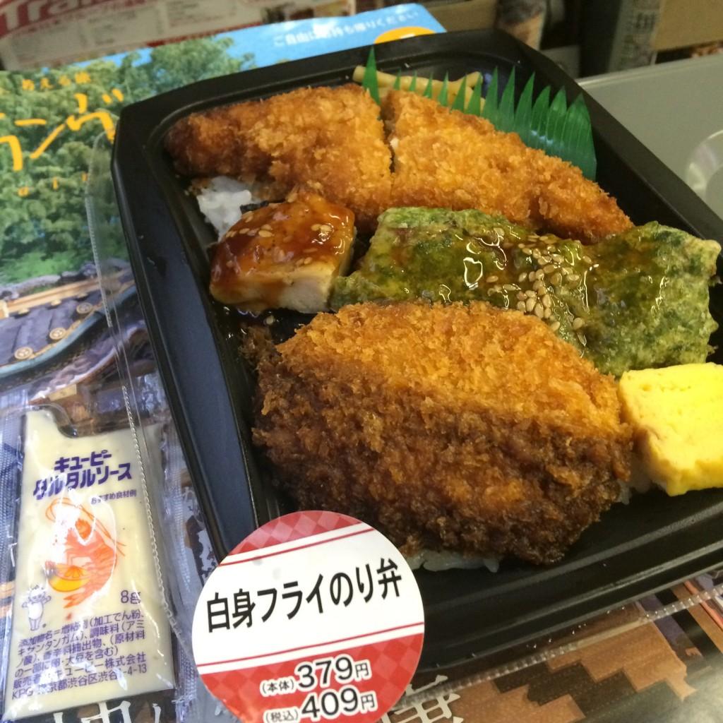 東京駅 駅弁 激安
