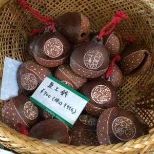 笠間焼 土産