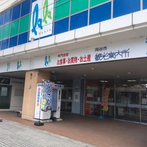 岡谷駅 ランチ ララ岡谷