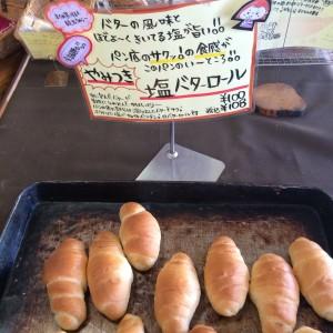 岡谷 パン