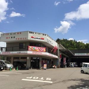 100円レンタカー 沼田店