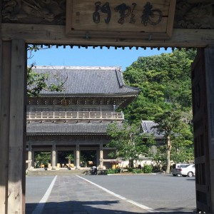 光明寺 鎌倉