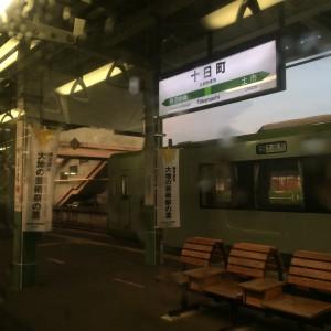 十日町駅 飯山線