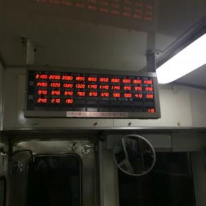 飯山線運賃表