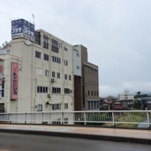 小千谷 ホテル