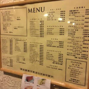 小千谷 喫茶店