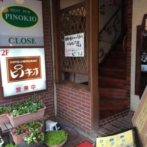 加茂 新潟 イタリアン カフェ