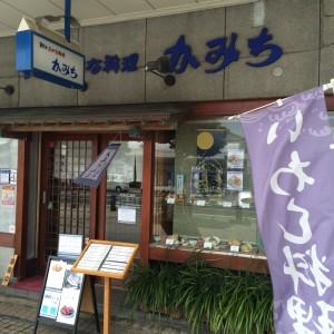 銚子駅 海鮮 かみち