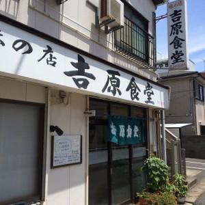 銚子駅 ランチ 穴場
