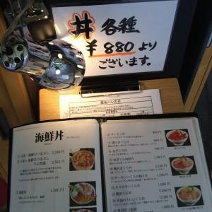 軽井沢 ランチ 安い