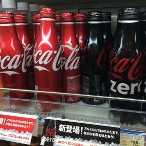 コカ・コーラ アルミ製スリムボトル