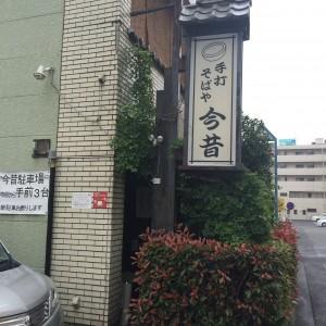 小山駅 ランチ そば