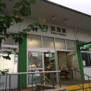 加茂駅 新潟県