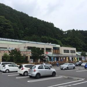 道の駅 久慈川