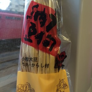 水戸駅 納豆