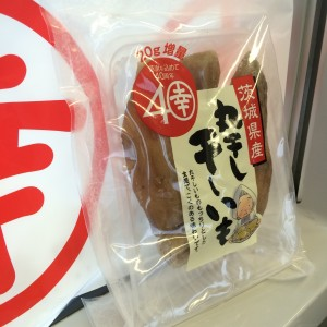 茨城県 水戸駅 土産