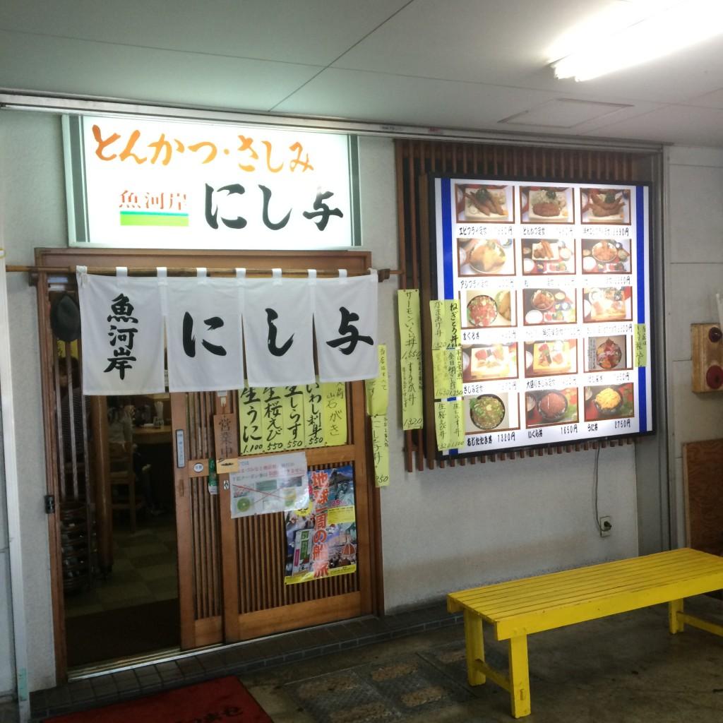 沼津港で海鮮を千円以下 地元客のおすすめ