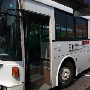 星野リゾート バス